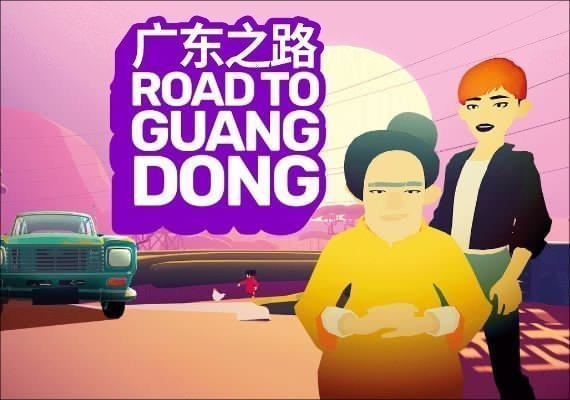 Road to Guangdong US